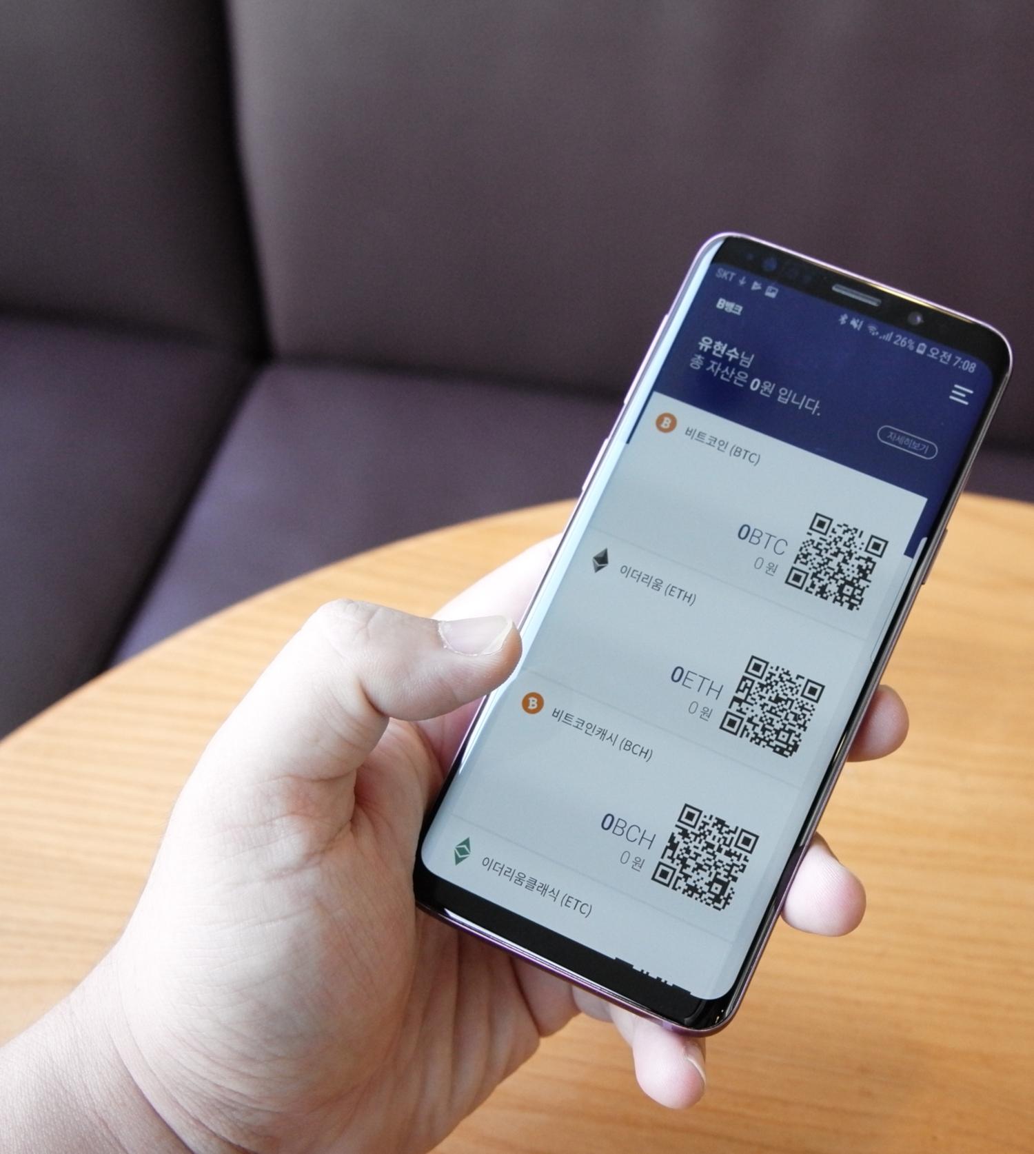 Blockchain bitcoin Bbank (crédits: Aaron Yoo / Flickr Creative Commons Attribution - Pas de Modification 2.0 Générique (CC BY-ND 2.0))