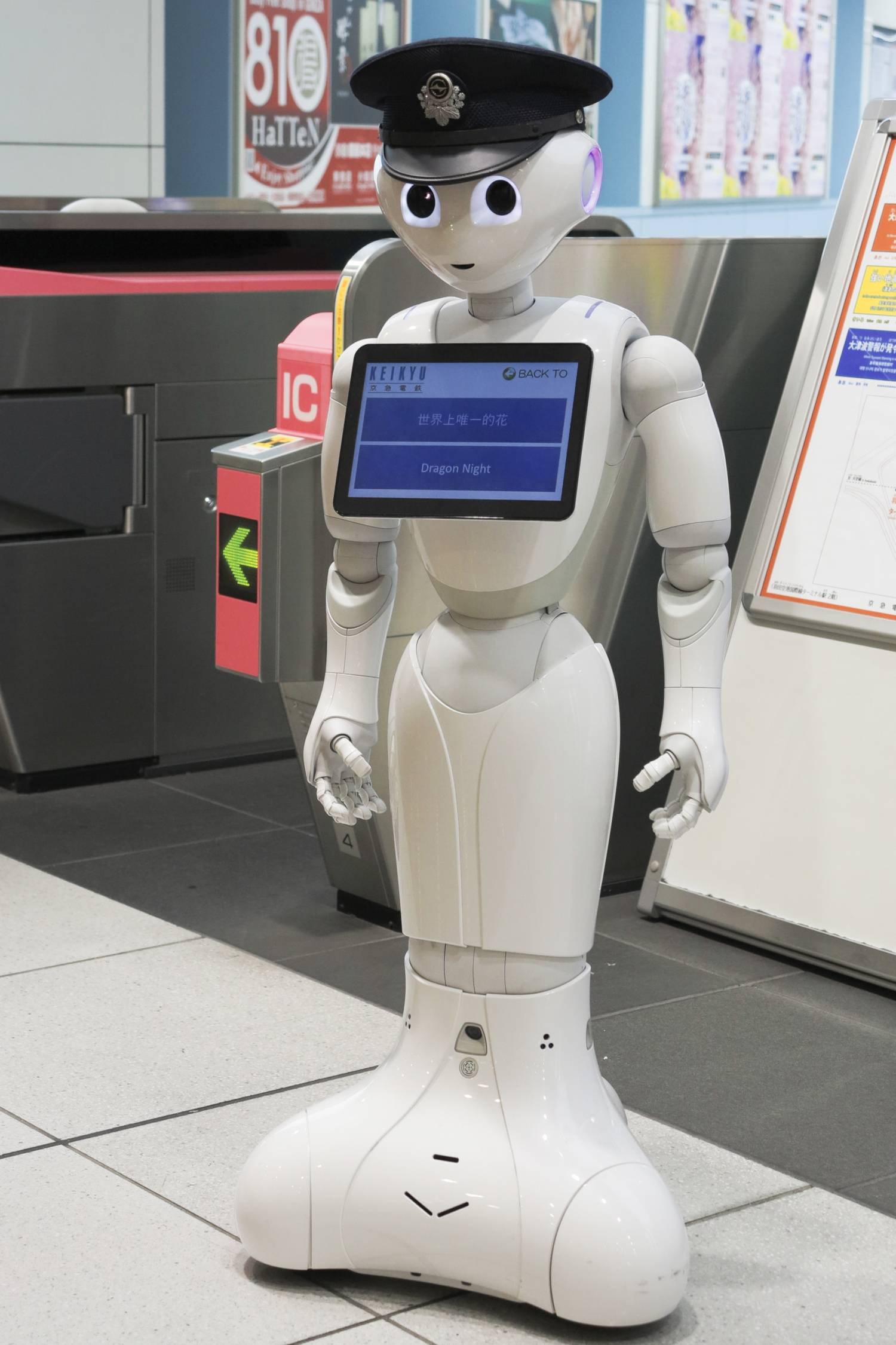 AI Station Staff (credits: MIKI Yoshihito / Flickr Creative Commons Attribution 2.0 Generic (CC BY 2.0))